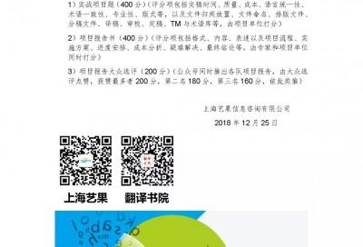 第04组:开阔眼界 与大咖同行-姜冬梅、吴德岩
