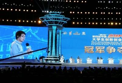 奥德茂保障户外同传-中国大学生创新创业大赛