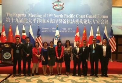 北太平洋地区海岸警备执法机构论坛第十九届专家会议