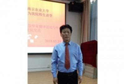 国家战略和社会需求视域下的语言景观翻译与教学 - 王银泉