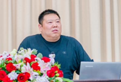 2019年语资网大会介绍:走进多彩贵州 - 林凡林
