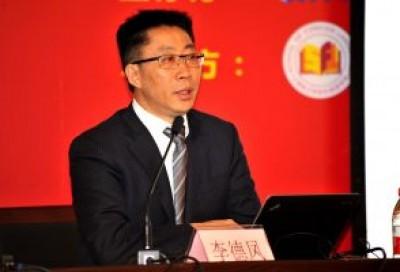 WITTA 理事长李德凤教授致辞宣布研究会正式成立