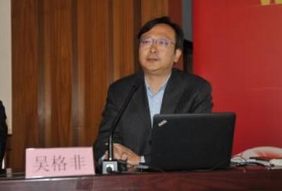 一带一路背景下中国矿业大学煤炭能源政策研究与翻译 - 吴格非