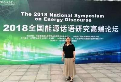 MTI人才培养的问题与探索,以中国矿业大学(北京)为例 - 许卉艳