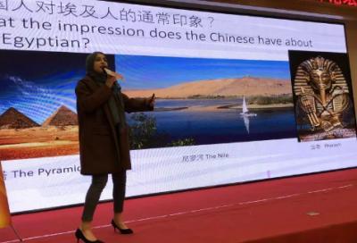 中国-埃及语言文化的差异 - Asmaa