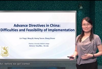 中国失意患者预先指示研究:实施的困难和可行性-林颖怡