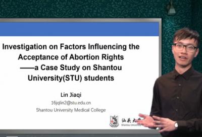 影响堕胎权接受因素的调查 ——以汕头大学(STU)学生为例-林家祺