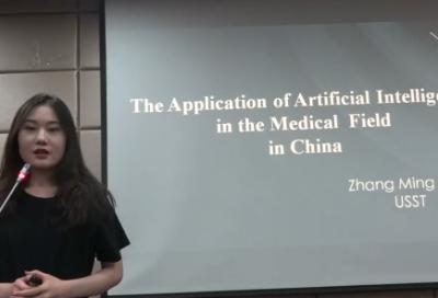 人工智能在中国医学领域的应用-张茗