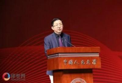 开幕式 | 第十一届中国翻译职业交流大会