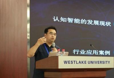 自然语言理解的市场和落地 - 李国东