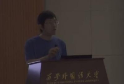 机器翻译实践与发展浅析-谢军