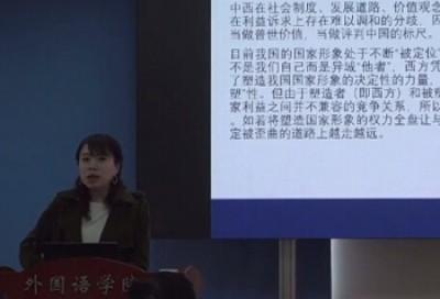国家形象建构与国家翻译规划研究 - 吴赟
