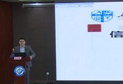 信息技术时代的金课建设:以西南交大外语慕课建设为例-杨安文