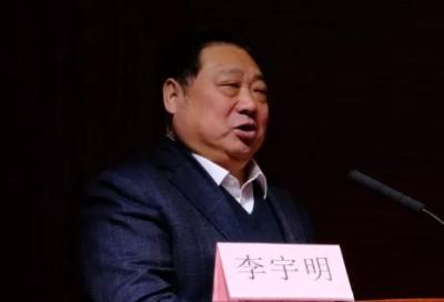 应急语言服务 - 李宇明
