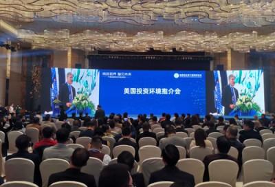 福建民企第三届高峰论坛