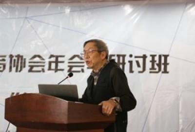 科技翻译论文的撰写与投稿-赵文利