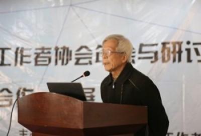 通天塔 | 2019中科院科技翻译工作者协会年会与研讨班