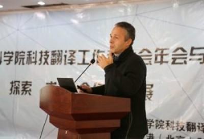 汉俄翻译人才培训问题及对汉俄口译市场现状的若干思考 - 裴慈基