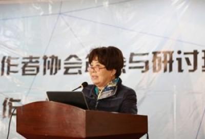 协会历史回顾 | 2019中科院科技翻译工作者协会年会与研讨班
