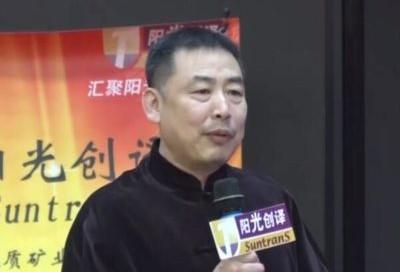 翻译官如何走出人工智能时代的个人迷失-刘科峰
