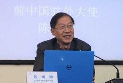 中国公共政策翻译与教学:挑战与应对之道 - 陈明明