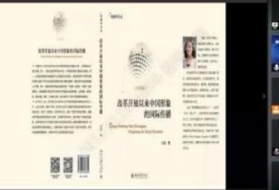 中国企业国际影响力指数构建与测量 - 刘琛