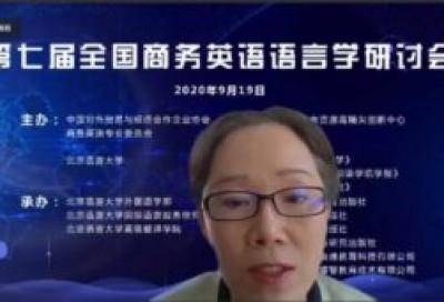 企业网站广告认知心理眼动实证研究 - 陈香兰
