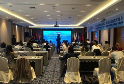 2020东亚海岸带可持续发展地方政府网络年会