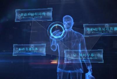多语字幕投屏 AI