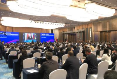2020金砖国家新工业革命伙伴关系论坛