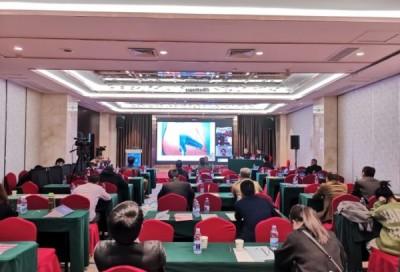 第三届台海医学会骨科国际交流大会