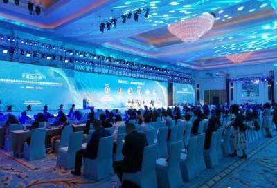 2020第七届中国家族企业传承主题论坛暨中欧第九届中国家族传承论坛