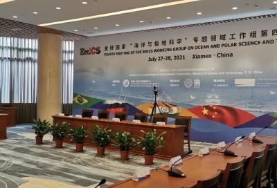 """金砖国家""""海洋与极地科学""""专题领域工作组第四届会议"""